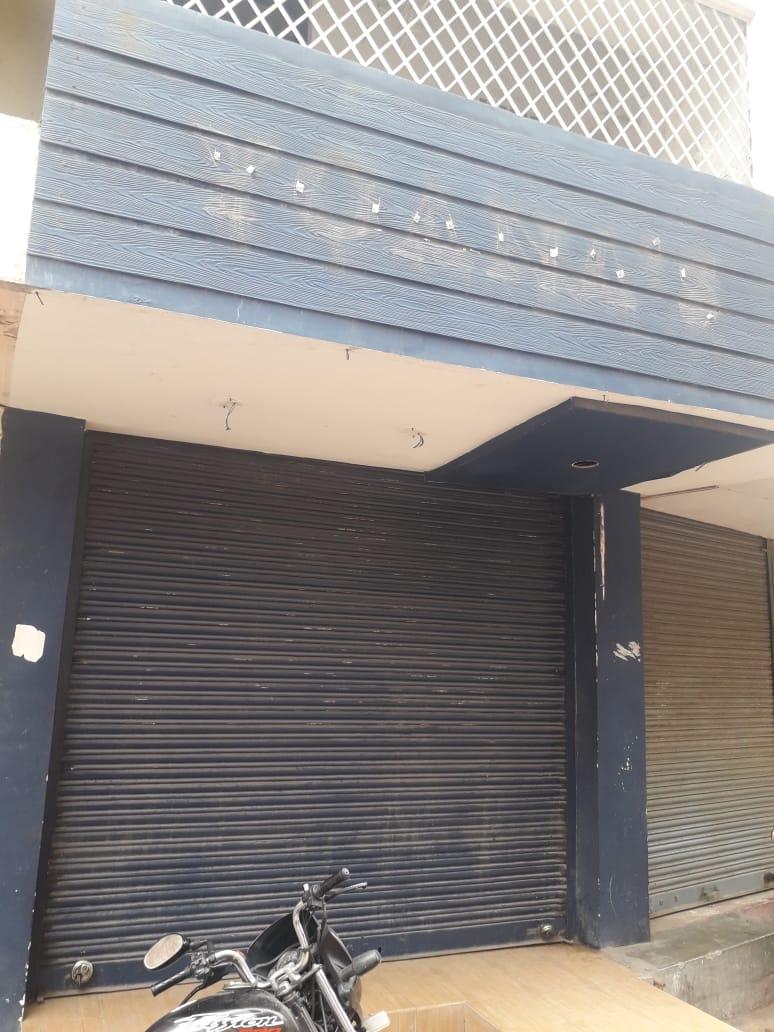 Shop in Itwari