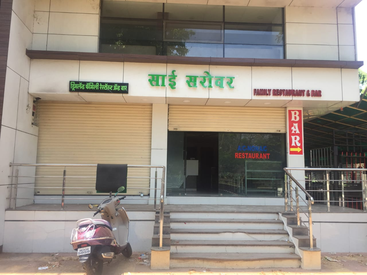 Ready Restaurant and Bar in Chiplun
